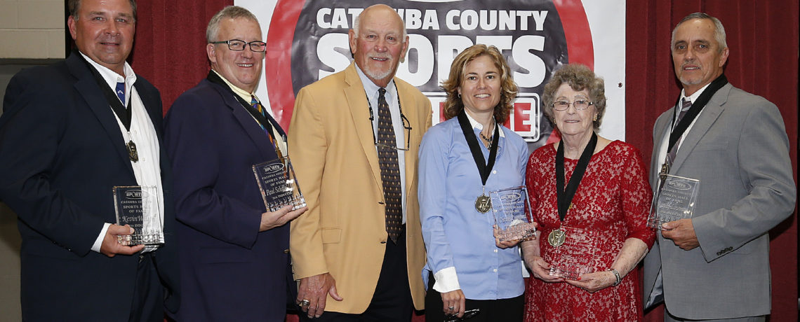 2016 Catawba County Sports Hall of Fame Induction