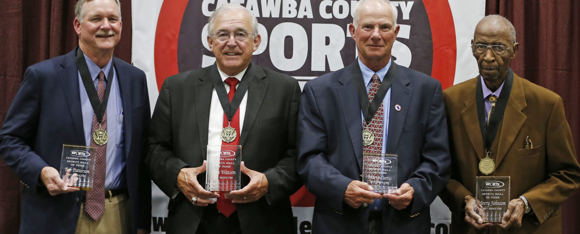 2017 Catawba County Sports Hall of Fame Induction